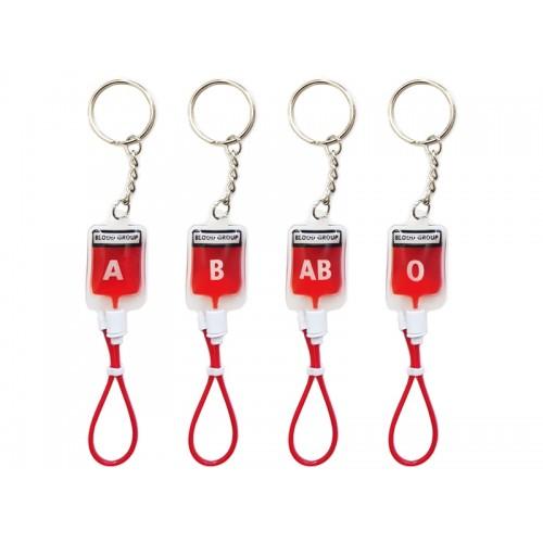 Key Chain Blood Group